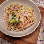 €3,- food challenge: spaghetti met ham & prei